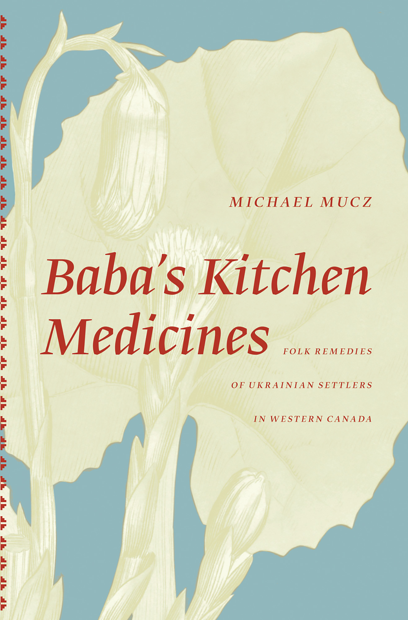 Baba\'s Kitchen Medicines