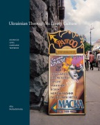 Ukrainian Through Its Living Culture Cover